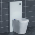 GMF-7035: Monolith Close Coupled Smart Japanese Shower Toilet