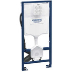 Rapid SL Rapid SL for GROHE Sensia Arena shower WC