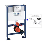 Grohe Rapid 0.82m reduced height frame with Auto flush